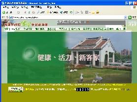 http://www.chakcg.i36c.com/