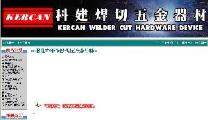 http://www.kercan.com.tw/