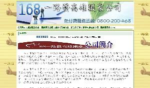 http://www.168.kao.i36c.com