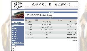 http://www.csch.i36c.com/