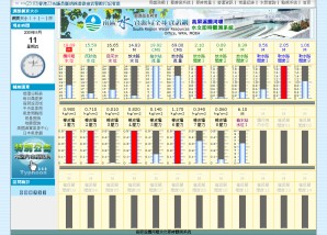 http://www.i36c.com/i36c/link/i36c_rain.jpg