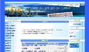 梓官烏魚網