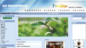 http://www.yi-ken.com